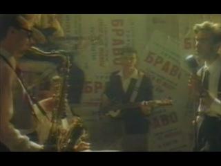 Валерий Сюткин и группа Браво-