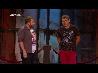 Не спать: Антон и Алексей - Разговор с другом, который не умеет слушать
