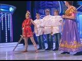 КВН: Полиграф Полиграфыч - Ясон и аргонавты (1/8, 2011)