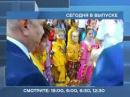 28 сентября 2015 Анонс новостей РЕН ТВ Армавир