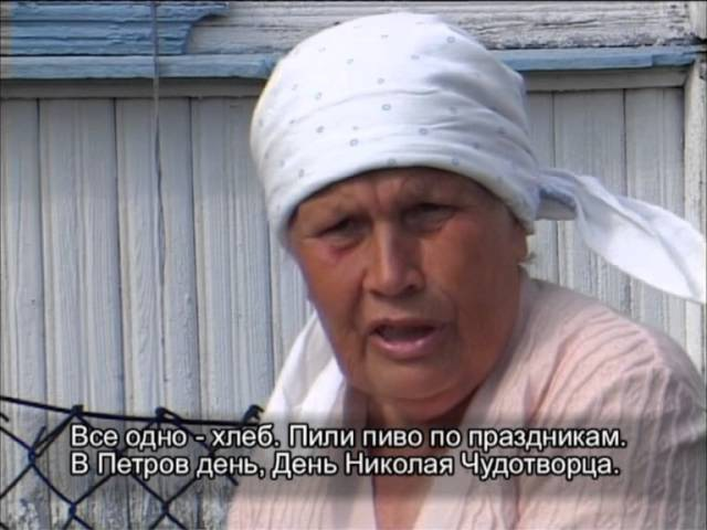 Фильм о народе ИЖОРА Dokumenttielokuva Inkeroiskansasta