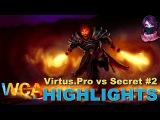 Highlights Virtus.Pro vs Team Secret #2 (bo3) | World Cyber Arena 2015  (24.09.2015)