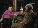 Беседы с мудрецами Г Померанц и З Миркина Фильм 2 й
