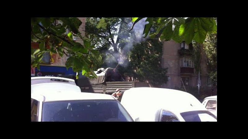 Миномет Василёк стреляет с рынка Шахтёрска Cornflower mortar firing from the market. Shahtarsk