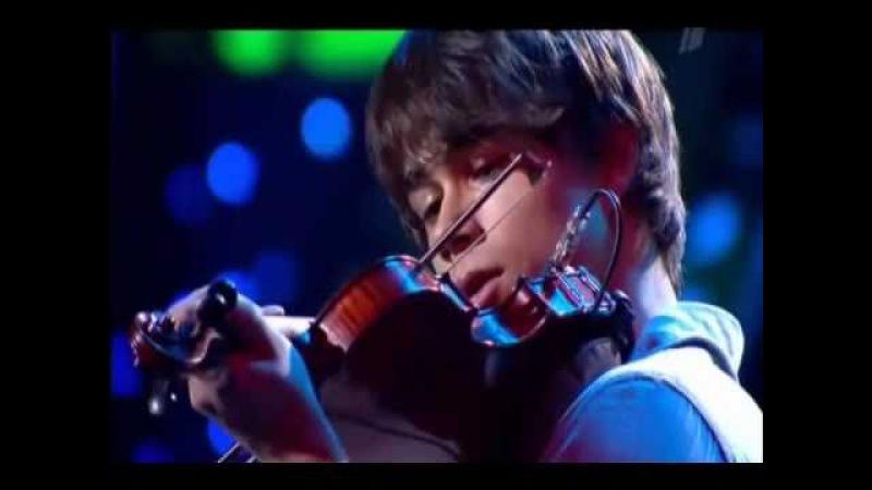 Alexander Rybak - Ya sprosil u yasenya - I asked the ash - lyrics