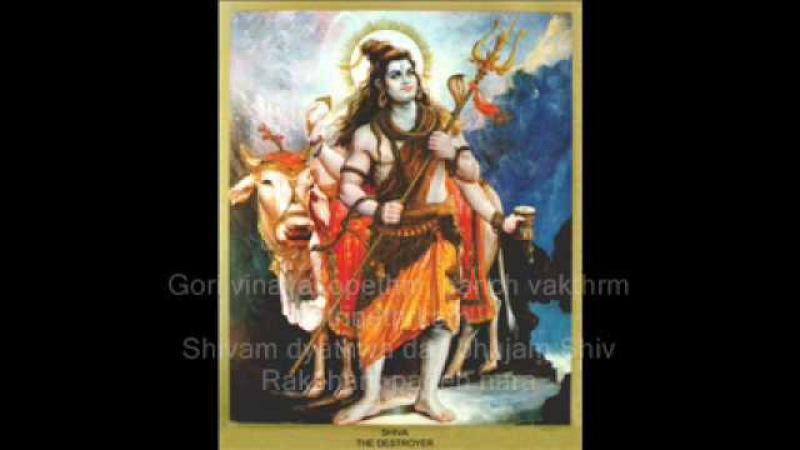 Shiv Raksha Stotra - Pandit Jasraj