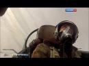 Пентагон возмущен русский пилот лишил американских шпионов руля и ветрил