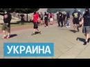 Гей-парад в Киеве закидали камнями