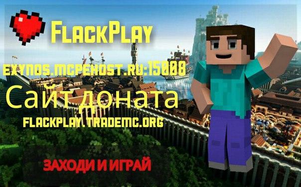 ஜ═══ஜ۩۞ FlackPlay ۞۩ஜ════ஜ