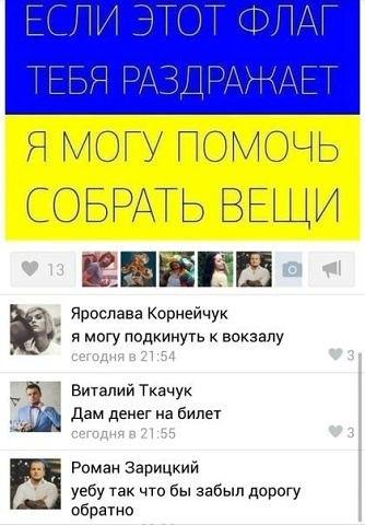СБУ задержала двоих администраторов сепаратистских сайтов в Запорожье - Цензор.НЕТ 342