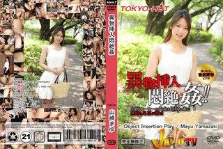 [Tokyo Hot n0974] – Mayu Yamazaki