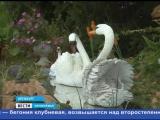 Садовник Сергей Филонов создал целую композицию по сказке Сергея Аксакова Аленький цветочек.