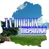 Gazeta Kletskaya