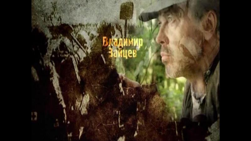 Эпизод из 2серии фильма Вторые(Отряд Кочубея)Бетховен 7с, заг