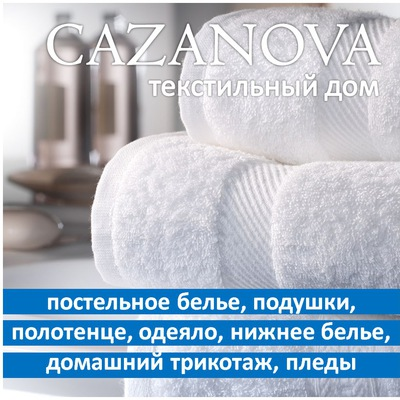 Kazanova Kazanova