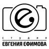 Видеосъемка Фотограф Стерлитамак Салават Ишимбай