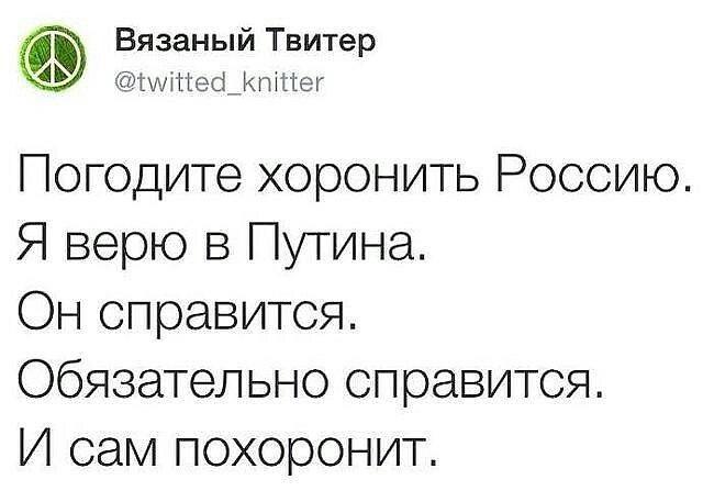 """""""Будем тянуть как можно дольше"""", - Путин про отмену ответных мер на санкции Запада - Цензор.НЕТ 1779"""