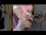 это видео создано  Анной Кулаковой ...
