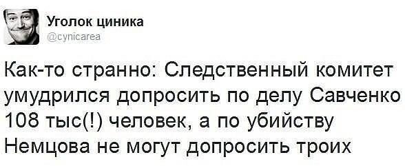 """Презентация книги Савченко """"Сильное имя Надежда"""" состоится через неделю. Адвокат показал сигнальный экземпляр - Цензор.НЕТ 1176"""
