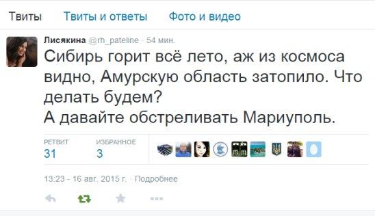 Боевики за 30 сентября совершили один обстрел на Мариупольском направлении, - пресс-центр АТО - Цензор.НЕТ 8169