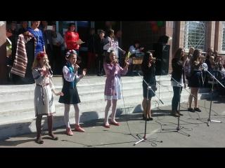 Заспіваймо пісню про Україну.Зош#16 ...і моя доцька
