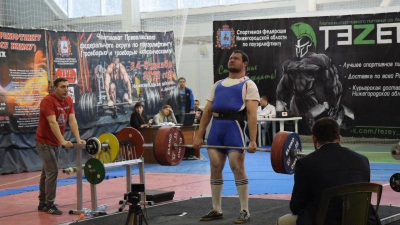 Резепов Егор тяга 315 кг