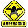 Vladimir Adrenaline