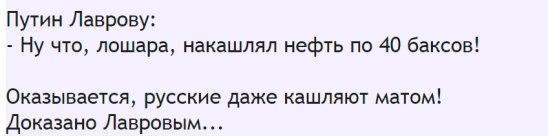 Минэкономразвития РФ прогнозирует рекордное снижение цены на экспорт российского газа - Цензор.НЕТ 8357