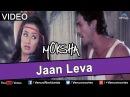 Jaan Leva Moksha