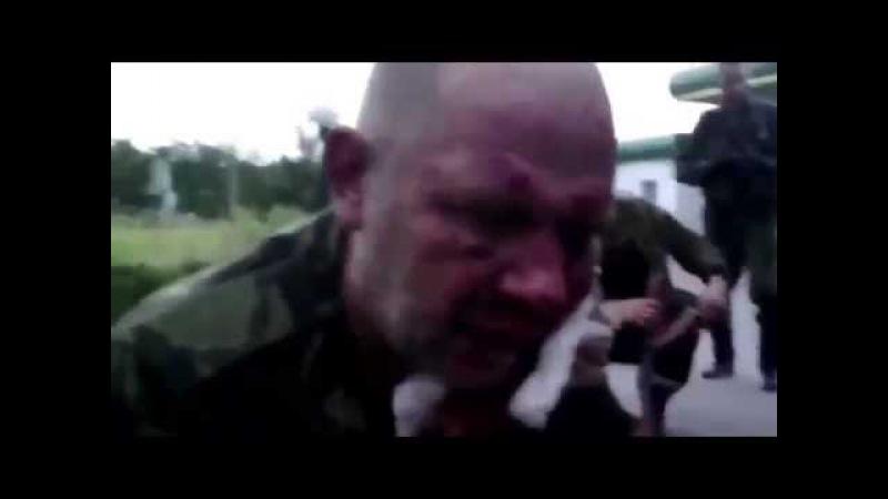 """Последние слова перед смертью в плену у врага """"За Украину за украинский Донбас..."""