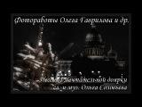 Песенка мечтательной доярки (сл.и муз. Ольга Соловьева) дуэт