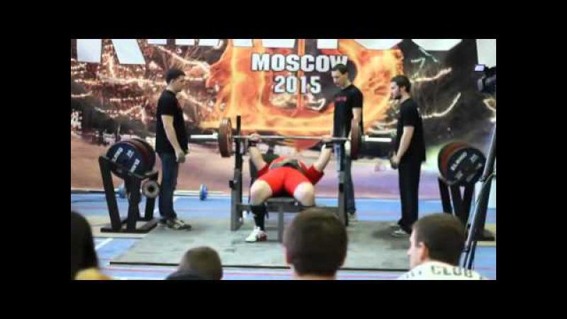 Павел Колохин ( Россия) , жим лёжа без экипировки - 200 кг на 12 раз !