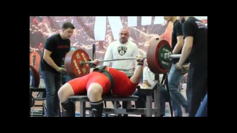 Павел Колохин ( Россия) , жим лёжа без экипировки - 295 кг !