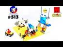Конструктор ЛЕГО Брик 513 Космическая станция, Космический корабль и машина. Обзо...