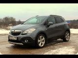 Opel Mokka 1,8 л. полный привод (Опель Мокка 1,8л 4x4). Тест-драйв кроссовера на канале Посмотрим