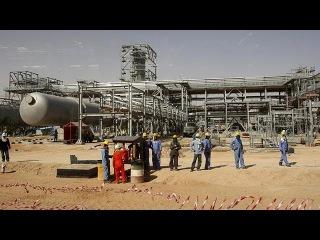 Бумеранг для Саудовской Аравии