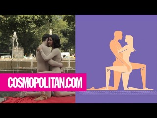 Sex Positions Attempted By Real People Part 2   Cosmopolitan