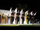 Понтийский танец СЕРРА,