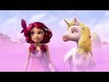 Мия и Я - 1 сезон 18 серия - Король на один день | Мультики для детей про эльфов, единорогов