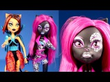 New Monster High Dolls Collection 2016 Fierce Rockers Singers 2 Doll Set Unboxing Review Ever After