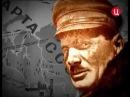 Величайшие злодеи мира Лагеря ГУЛАГА генерал лейтенант НКВД Натан ФРЕНКЕЛЬ