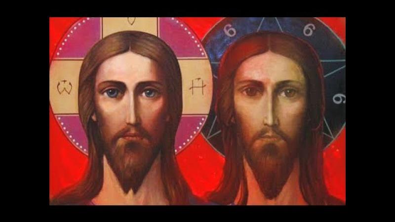 Пророчество Христа. О царе. О демонизации. Осипов А.И.