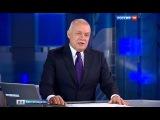 Анкара финансировала «Хизб ут-Тахрир» и крымских радикалов («Вести недели», 29-11-2015)
