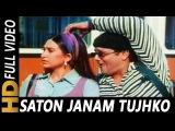 Saaton Janam Tujhko Paate   Kumar Sanu   Hero No.1 Songs   Govinda, Karisma Kapoor