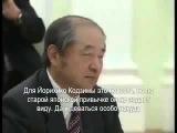 Как Путин отобрал у наглых инвесторов месторождение Сахалин 2