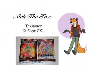 [Технолог] Киборг ZXL для Хеллоуина!
