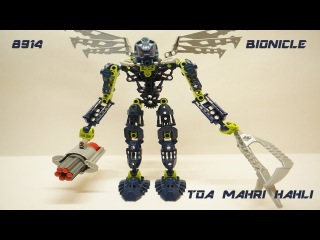 Обзор сборка Лего Бионикл Хали Мари 2007.