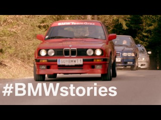 Every member of this family owns a BMW 3 Series car.
