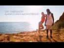 Omi - Cheerleader Felix Jaehn Remix choreo by Blacka Di Danca ft. Fraules