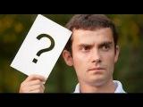 США 846 Вопрос об идеальном кандидате на собеседовании. Оп-ля!!! И наши в дамках!!!